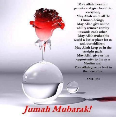 Jumma Mubarak islamic wallpapers-webstudy.pk