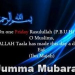 Jumma Mubarak new Wall papers 2015-webstudy.pk