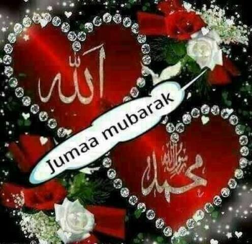 Jumma Mubarak wallpapers-webstudy.pk