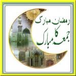 last Jumma of Ramzan-webstudy.pk