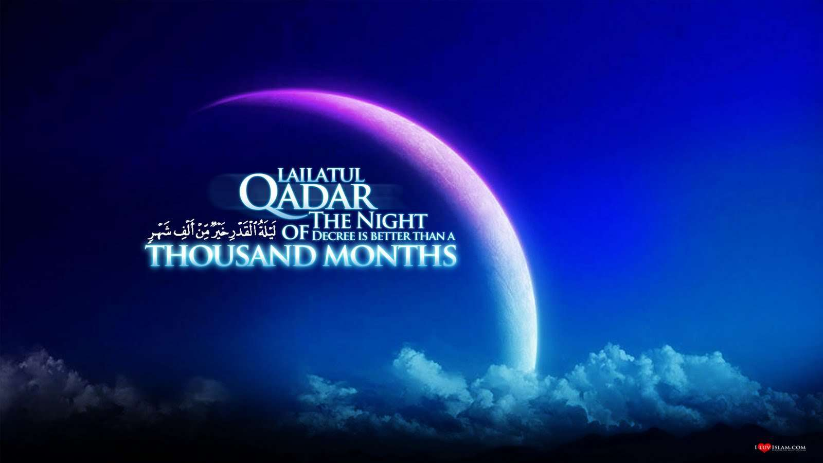 Lailatul-Qadr-HD-Wallpapers-webstudy.pk