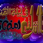 Latest-Beautiful-Laylatul-Qadir-Wallpapers-2015-webstudy.pk