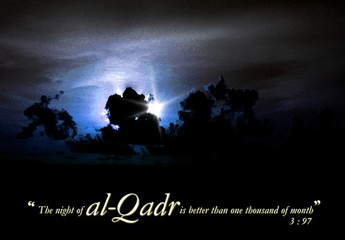 Laylatul-Qadir-Shab-e-Qadar-Latest-HD-Wallpapers-Collection-2013-For-Desktop
