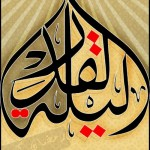 Laylatul-Qadir-Shab-e-Qadar-Latest-HD-Wallpapers-Collection-2013-For-pc