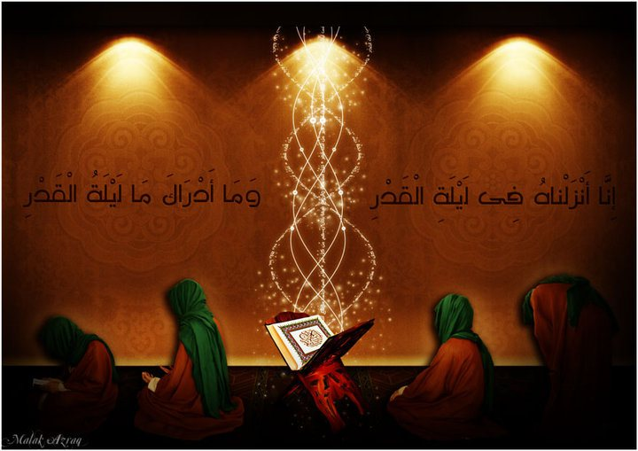 Laylatul-Qadir-Shab-e-Qadar-Latest-HD-Wallpapers-Collection-2013-For-mobile