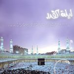 Lailatul-Qadir-Shab-e-Qadar-Latest-HD-Wallpapers-Collection-2013-For-tablet