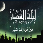Laylatul-Qadir-Shab-e-Qadar-Latest-HD-Wallpapers-Collection-2013-For-mbl
