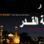Laylatul-Qadir-Shab-e-Qadar-Latest-HD-Wallpapers-Collection-2013-For-iphone