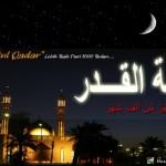 Laylatul-Qadir-Shab-e-Qadar-Latest-HD-Wallpapers-Collection-2013-For-iphone