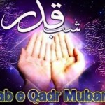 Laylatul-Qadir-Shab-e-Qadar-Latest-HD-Wallpapers-Collection-2013-For-samsung phone
