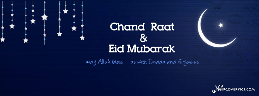 chaand-raat-and-eid-mubarak-fb-covers