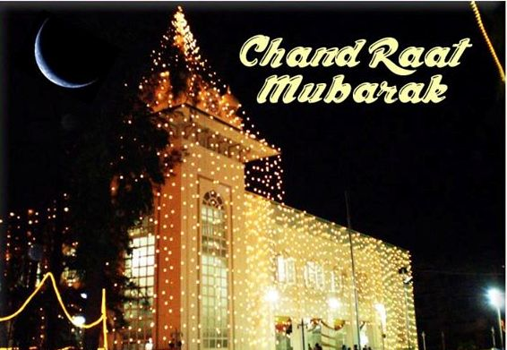 chand-raat-mubarak-wishes-sms-