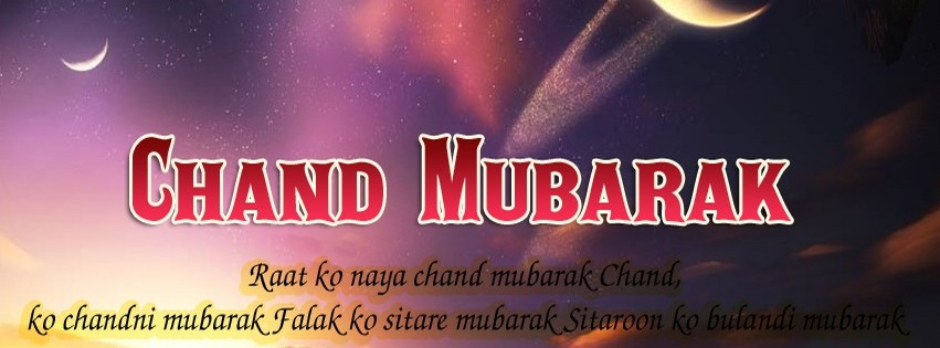chand-raat-mubarak-jokes