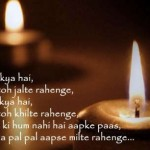 chand-raat-latest wallpapers