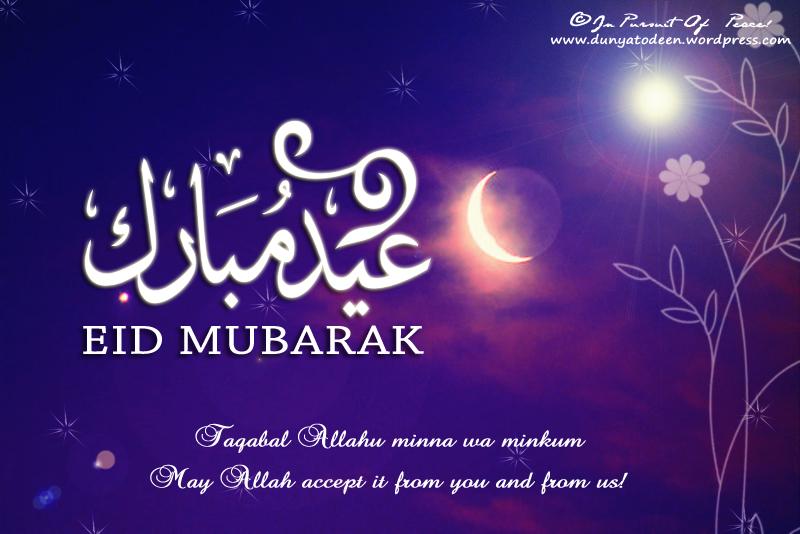 eid_mubarak texts