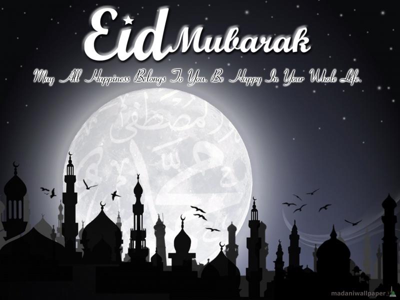 happy-eid-mubarak-wallpapers