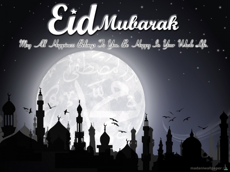 happy-eid-mubarak-wallpapers