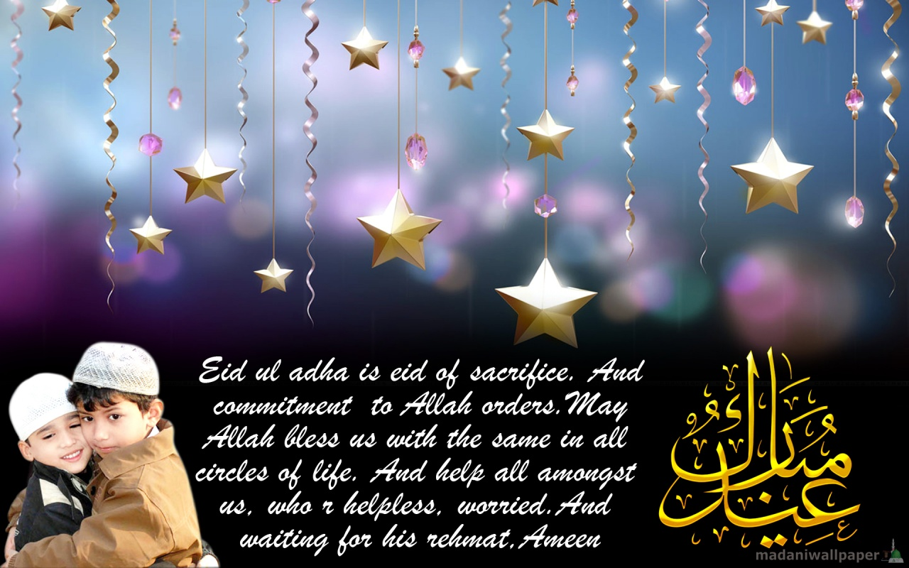 latest_eid_mubarak_wallpaper_2015