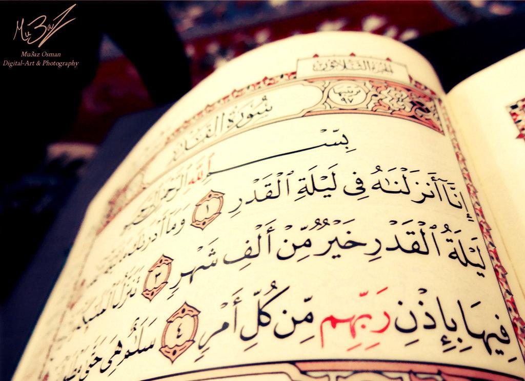 laylat_al_qadr-webstudy.pk