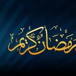 ramadan-al-mubarak-ramazan-kareem-
