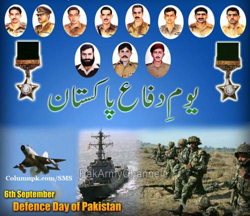 6-september-pakistan-defence-day-2012-fb-wallpapers-images-pictures-facebook-army