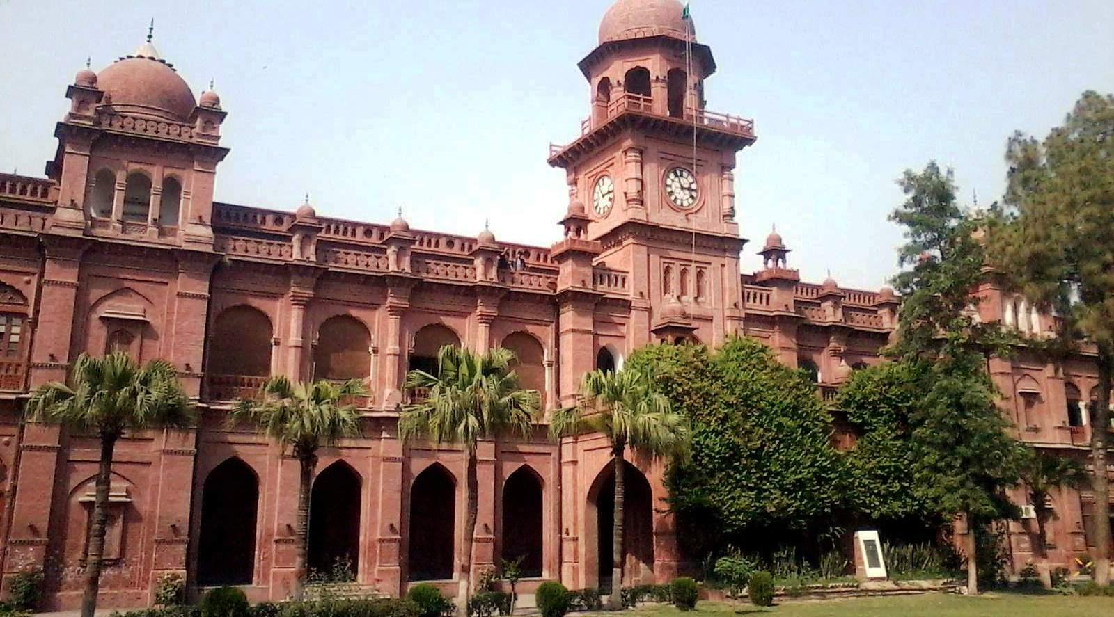 Punjab University lahore Front View