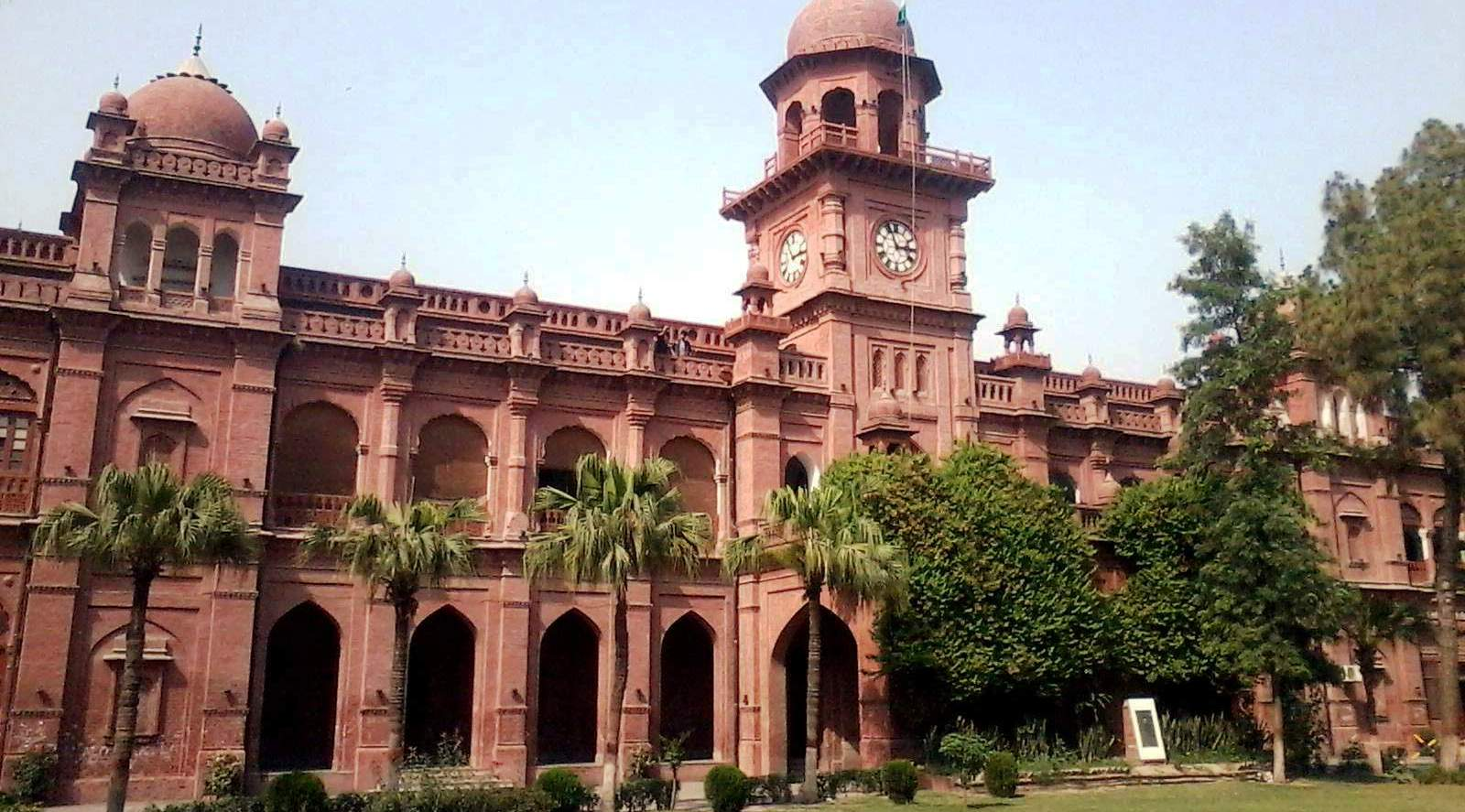 Punjab University lahore Front View