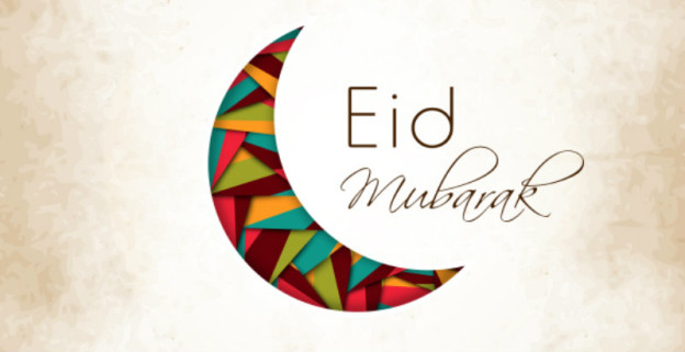Beautiful-Eid-ul-Adha-Mubarak-Wishes-Picture-webstudy.pk