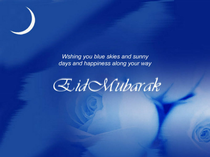 Best-Eid-Mubarak-Wishes-Photo-webstudy.pk