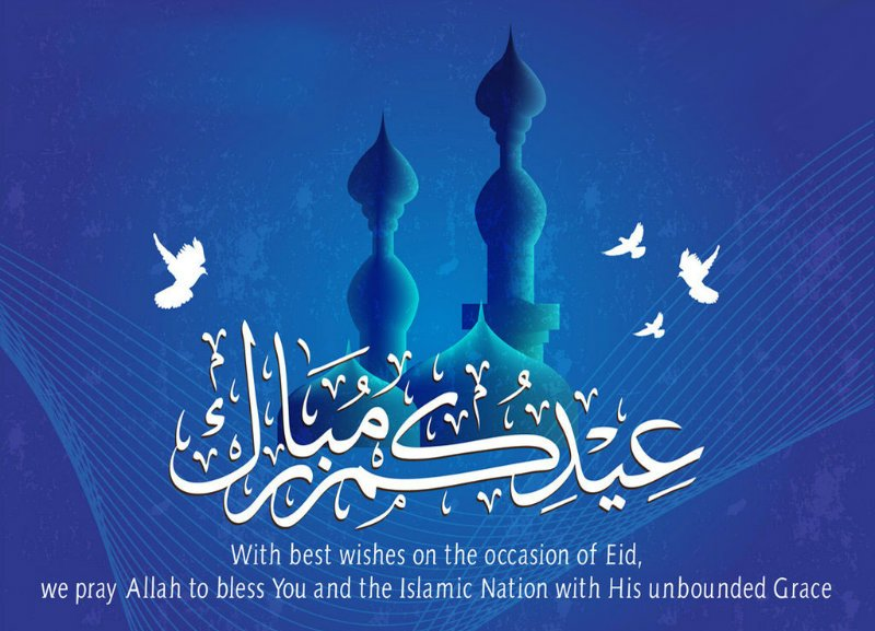 Best-Eid-ul-Azha-Wishes-Wallpaper