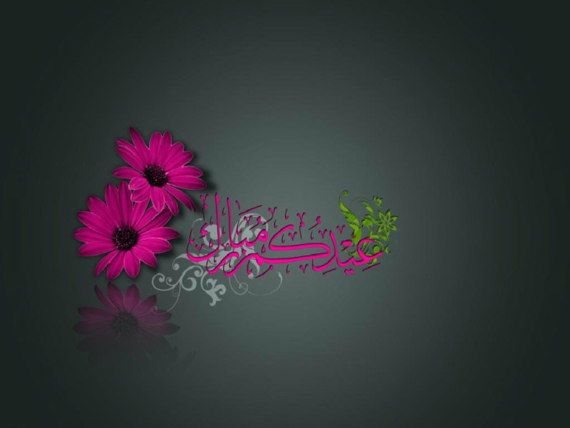 Free-Download-HD-Eid-Wallpapers-800x600