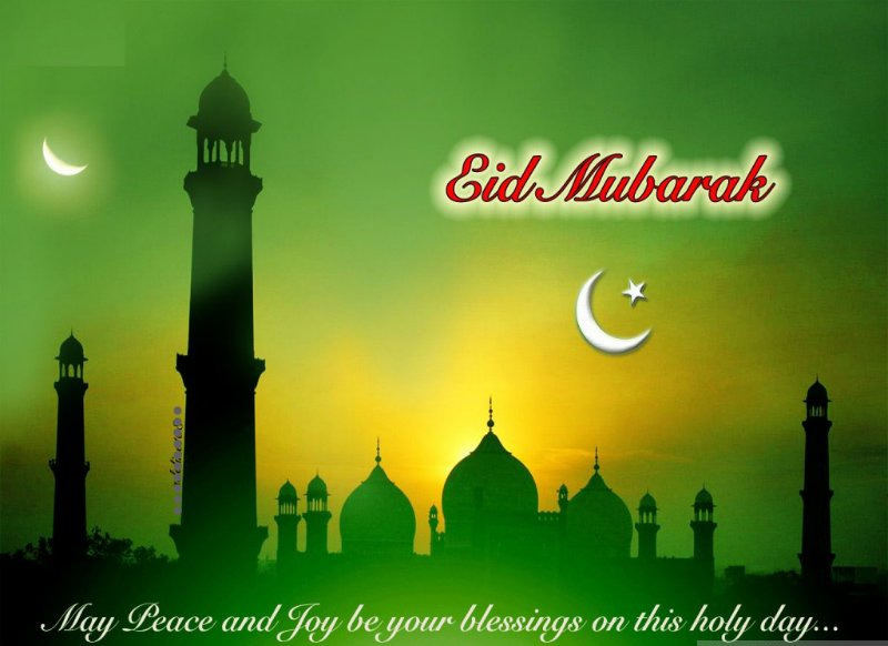 Top-Eid-ul-Fitr-Wishes