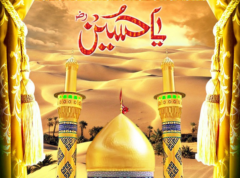 Beautiful-Muharram-Ul-Haram-Latest-Wallpaper-2015-webstudy.pk