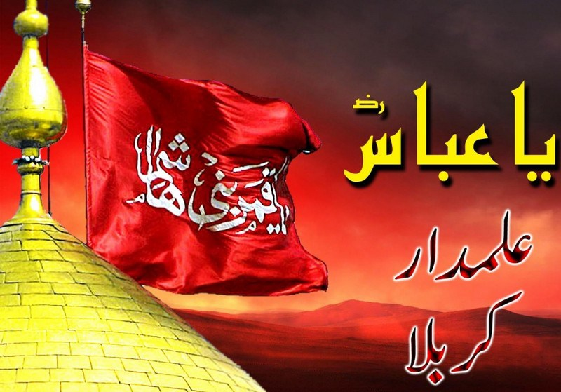 Muharram-ul-haram-2015-latest-wallpaper-webstudy.pk