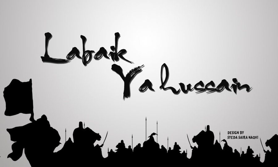 New-Labaik-ya-Hussain-Black-Photos-webstudy.pk