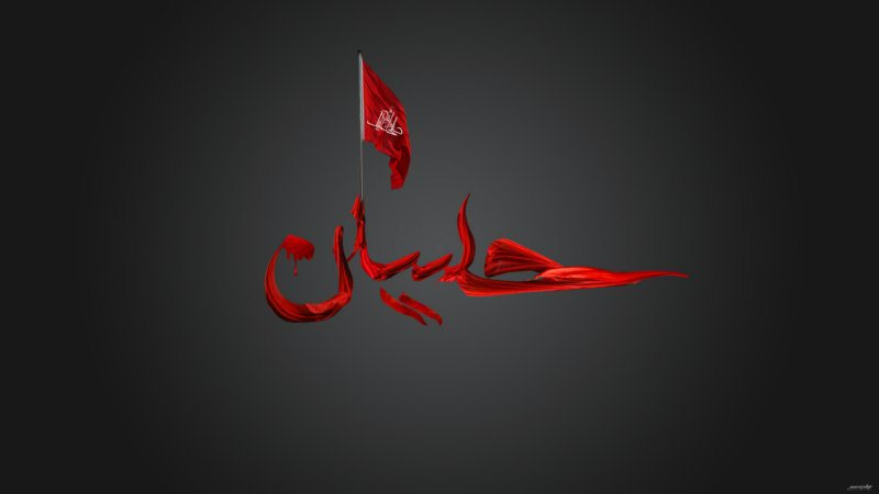 Slam-Ya-Hussain-new-2015-Photos-Wallpapers-webstudy.pk