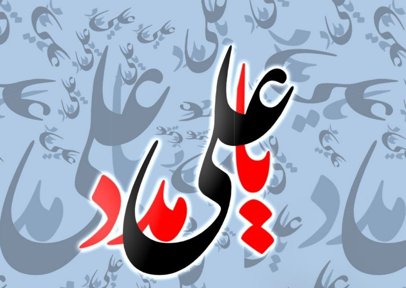 Ya-Ali-HD-Wallapers-Muharram-2015-webstudy.pk