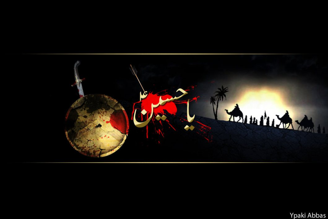 Ya-Hussain-Latest-Images-Moharram-2015-webstudy.pk