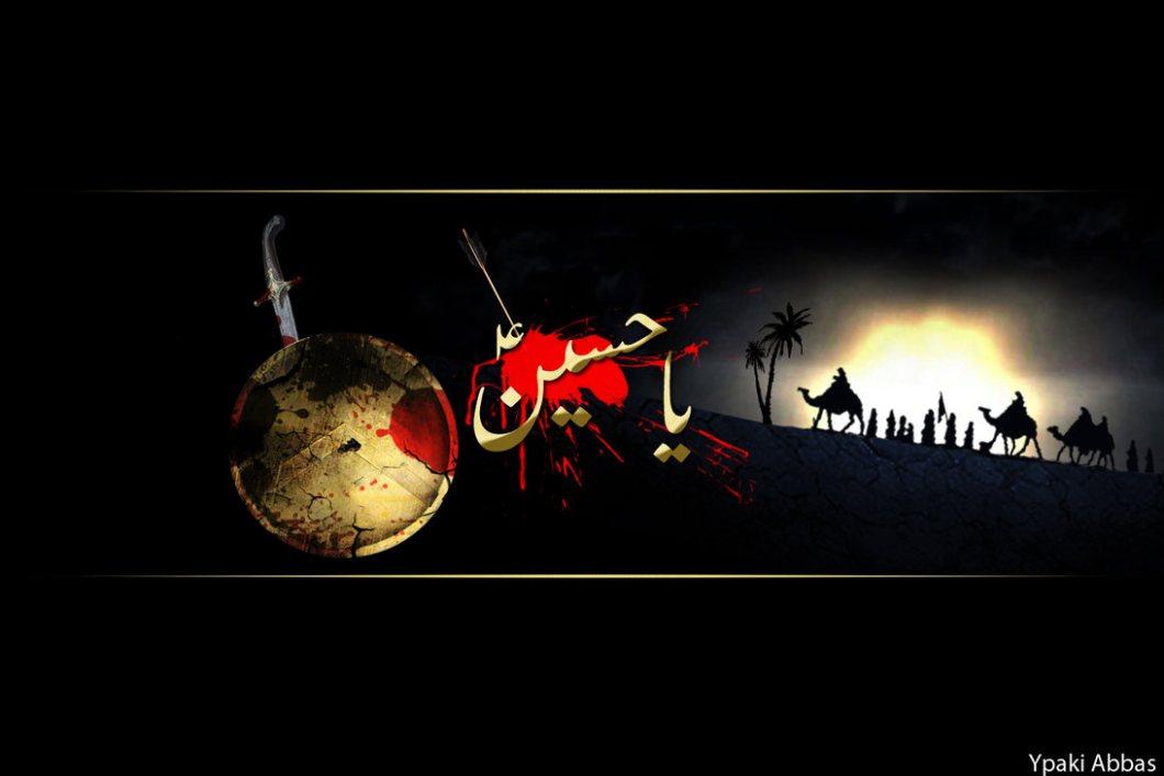 Ya-Hussain-Latest-Images-Moharram-2015-webstudy.pk