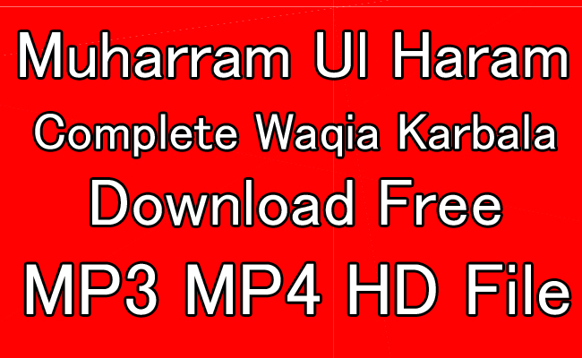 waqia karbala mp3 free download