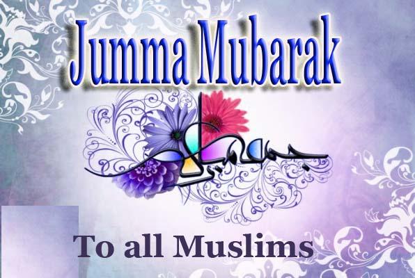 Islamic-Jumma-Mubarak-webstudy.pk