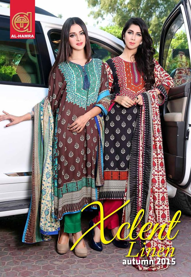 al hamra winter dress collection 2015-webstudy.pk