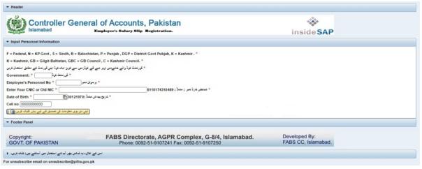 PIFRA online pay & pension slip for govt employees-webstudy.pk