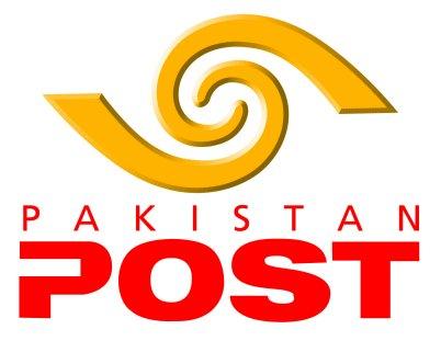 Pakistan-postal-Zip-Codes-Lahore-Karachi-Rawalpindi-Islamabad