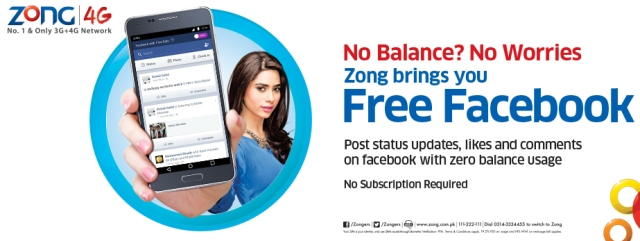 Zong free facebook offer 2016-webstudy.pk