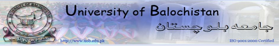 UOB univeristy of balochistan-webstudy.pk