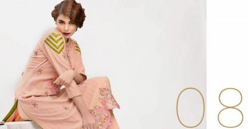 Areeba-Saleem-Fall-Winter-Peach-Leather-Jacquard-Shawl-Collection-2016-2017-Textile-webstudy.pk
