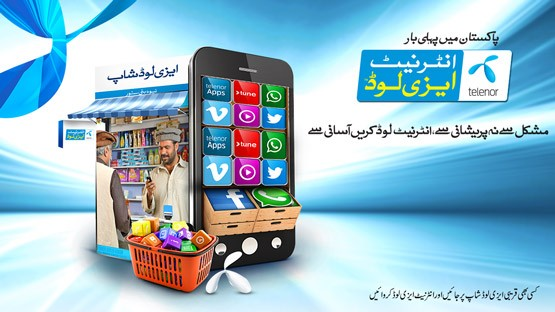 Internet Easyload from Telenor-webstudy.pk