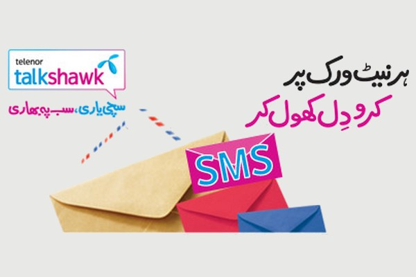Telenor-SMS-Packages-daily-weekly-monthly-webstudy.pk