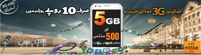 UFone-Fastest-3G-Mobile-Internet-offer